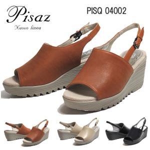 ピサ Pisaz PISQ04002 3E デザインサンダル ウェッジソール レディース 靴|nws