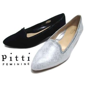 ピッティ Pitti ローヒールポインテッドパンプス レディース・靴|nws