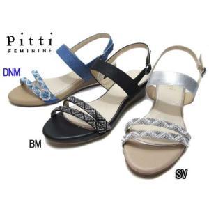 ピッティ Pitti ビジュー調サンダル レディース 靴|nws