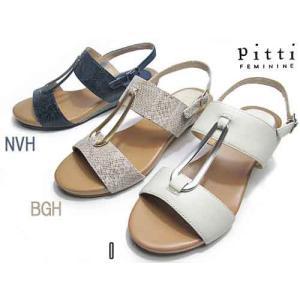 ピッティ Pitti ウェッジヒール バックルモチーフサンダル レディース 靴|nws