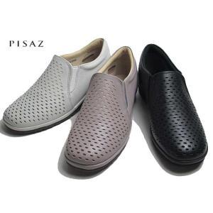 ピサ Pisaz PIYN02003 コンフォートカジュアルシューズ スリッポン レディース 靴|nws