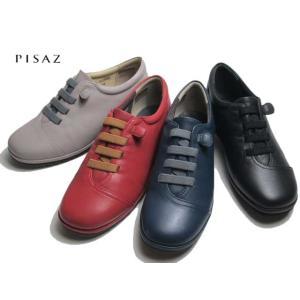 ピサ Pisaz PIYN02004 コンフォートカジュアルシューズ スリッポン レディース 靴|nws