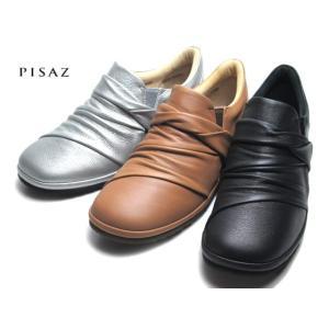 ピサ Pisaz PIYN02005 コンフォートカジュアルシューズ スリッポン レディース 靴|nws