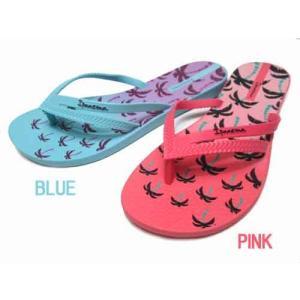 イパネマ IPANEMA BOSSA PRINT ビーチサンダル トングサンダル レディース 靴|nws