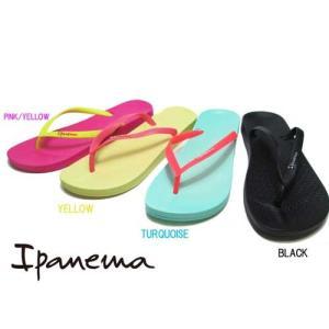 イパネマ IPANEMA ANATOMICA TANビーチサンダル トングサンダル レディース 靴|nws