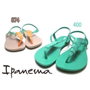 イパネマ IPANEMA SOL SANDAL ビーチサンダル トングサンダル レディース 靴|nws