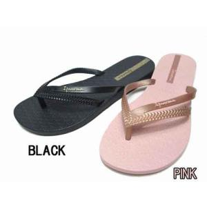 イパネマ IPANEMA BOSSA ビーチサンダル トングサンダル レディース 靴|nws