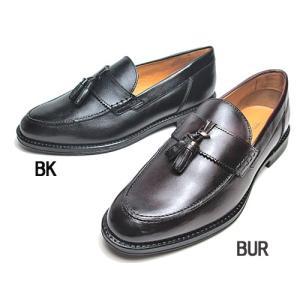 パベルマルディーニ PABEL MALDINI ビジネスシューズ タッセルローファー メンズ 靴|nws