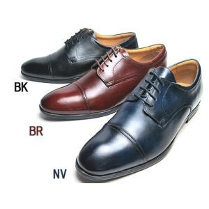 パベルマルディーニ PABEL MALDINI ビジネスシューズ ストレートチップ メンズ 靴|nws