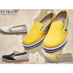 ポーカー POKER ゴアスリッポンシューズ フラットシューズ レディース 靴|nws
