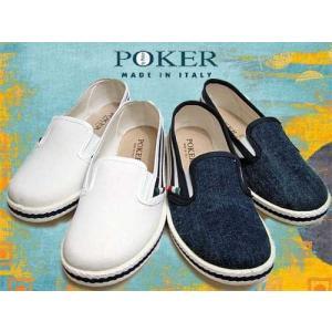 ポーカー POKER スリッポンシューズ フラットシューズ レディース 靴|nws