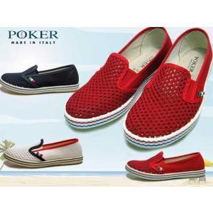 ポーカー POKER メッシュスリッポンシューズ フラットシューズ レディース 靴|nws