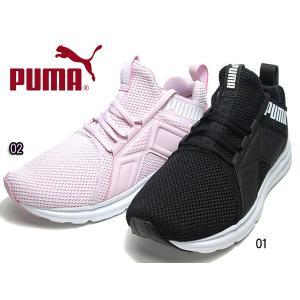 プーマエンゾ ウィーブ ウィメンズ ENZO WEAVE WNS レディース 靴|nws