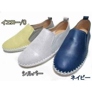 ラスピーニ RASPINI ホワイトソールスリッポン レディース・靴|nws