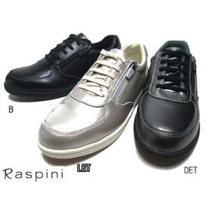 ラスピーニ Raspini ファスナー付き コンフォートシューズ レースアップシューズ レディース 靴|nws
