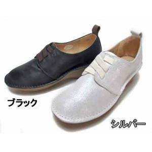 ラスピーニ RASPINI ゴム紐仕様 カジュアルシューズ レディース・靴|nws