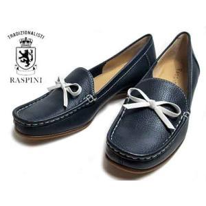 ラスピーニ RASPINI リボンデザインモカシンシューズ ネイビー レディース・靴|nws