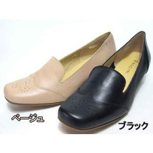 ラスピーニ RASPINI ウイングチップパンプス レディース・靴|nws
