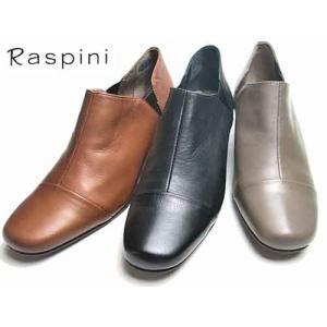 ラスピーニ RASPINI サイドゴアブーティパンプス レディース・靴|nws