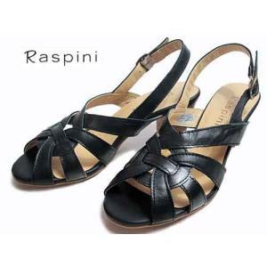 ラスピーニ RASPINI レザー編みヒールサンダル ブラック レディース・靴|nws