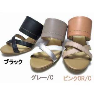 ラスピーニ RASPINI カラーコンビミュール レディース・靴|nws