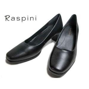 ラスピーニ RASPINI プレーンパンプス ブラック レディース・靴|nws