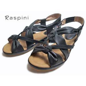 ラスピーニ RASPINI コンビ素材クロスベルトサンダル ブラック レディース・靴|nws