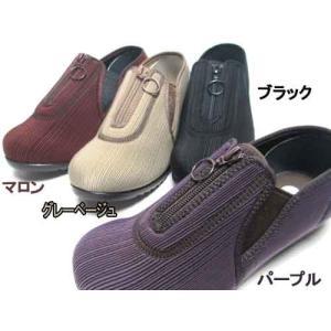 エルダー RE863 ストレッチシューズ 介護シューズ 介護靴 介護用品 ファスナー付き レディース 靴|nws