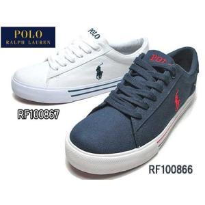 ポロラルフローレン Polo RalphLauren EASTEN スニーカー キッズ レディース 靴|nws