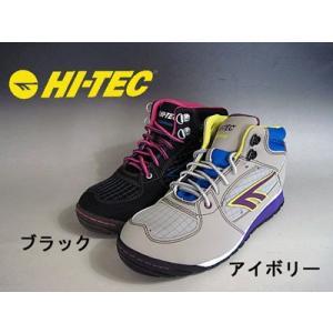 ハイテック HI-TEC アウトドアカジュアル レディーススニーカー カラー:ブラック・アイボリー【靴】 nws