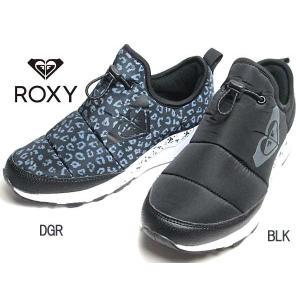 ロキシー ROXY FULLY ALIVE 中綿 ボリュームソール スニーカー レディース 靴|nws