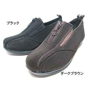 ピタ楽エムダー RM915 紳士用 介護シューズ メンズ 靴|nws