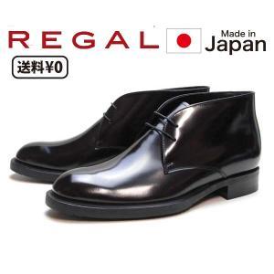リーガル REGAL メンズビジネス チャッカーブーツ 23LR BE ブラック