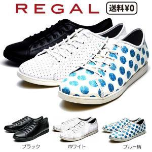リーガル REGAL レディースカジュアル レースアップスニーカー BE75AD|nws