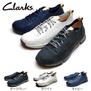 クラークス Clarks メンズカジュアル スニーカー Tri Spark 006J トライ スパー...