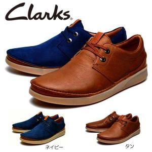 クラークス Clarks メンズカジュアル Oakland Lace 014J オークランド レース nws