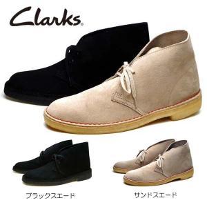 クラークス Clarks メンズカジュアル デザートブーツ 050J ORIGINALS DESER...