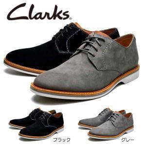 クラークス Clarks メンズカジュアル Atticus Lace 081J アティカス レース|nws