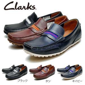 クラークス Clarks メンズカジュアル Hamilton Drive 084J ハミルトン ドライブ|nws