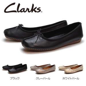 クラークス Clarks レディースカジュアル カッターシューズ Freckle Ice 213FS18 ヒール:15mm|nws