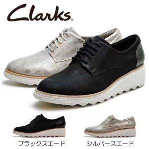 クラークス Clarks レディースカジュアル Sharon Crystal 398G シャロン クリスタル|nws
