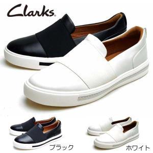 クラークス Clarks レディースカジュアル スリッポン Un Maui Step 407Gアン マウイ ステップ|nws