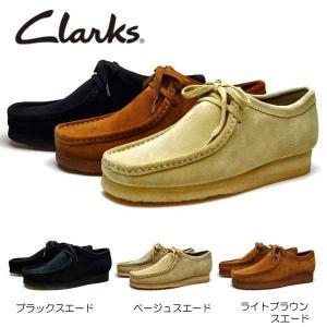 クラークス Clarks メンズカジュアル ワラビー 979ETR3 ORIGINALS WALLABEE|nws