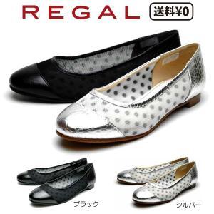 リーガル REGAL レディースカジュアル カッターシューズ F20LAE|nws