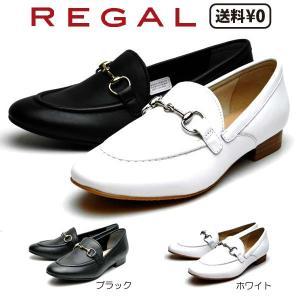 リーガル REGAL レディースカジュアル ビットモカシンシューズ F23L AC|nws