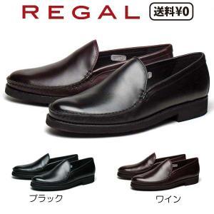 リーガル REGAL メンズビジネス コブラヴァンプ 43TR AL|nws