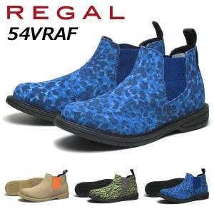 リーガル REGAL メンズカジュアル アーバンレインブーツ サイドゴア 54VR AF ゴアテックス防水|nws