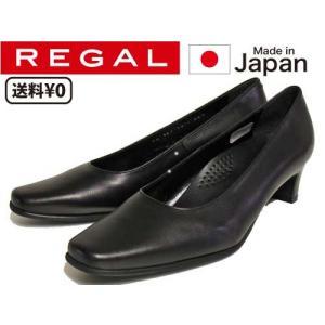 リーガル REGAL レディース プレーンパンプス ヒール45mm 7911 AD レザー ブラック nws