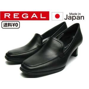 リーガル REGAL レディース プレーンモカシン パンプス F05G AF ヒール50mm ブラック|nws