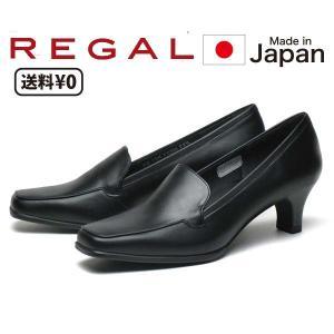 リーガル REGAL レディース モカシンパンプス F05M AG ヒール:50mm nws